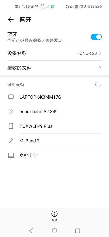Screenshot_20200102_002155_com.android.settings.jpg