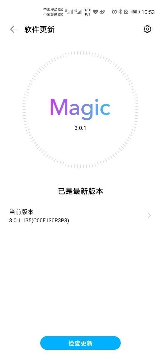 Screenshot_20200102_105356_com.huawei.android.hwouc.jpg