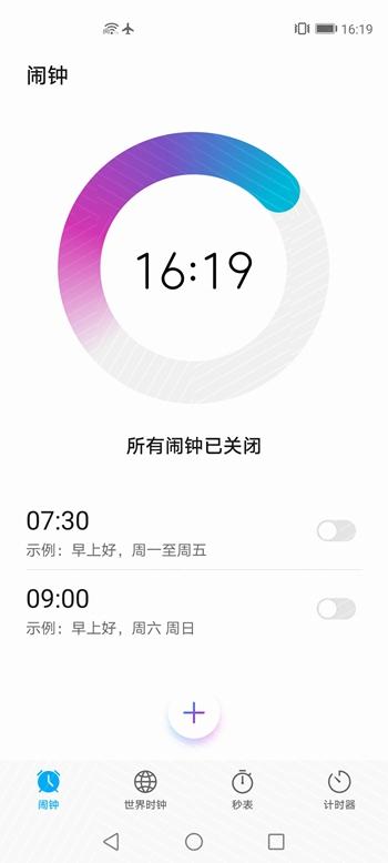 Screenshot_20200102_161908_com.android.deskclock.jpg