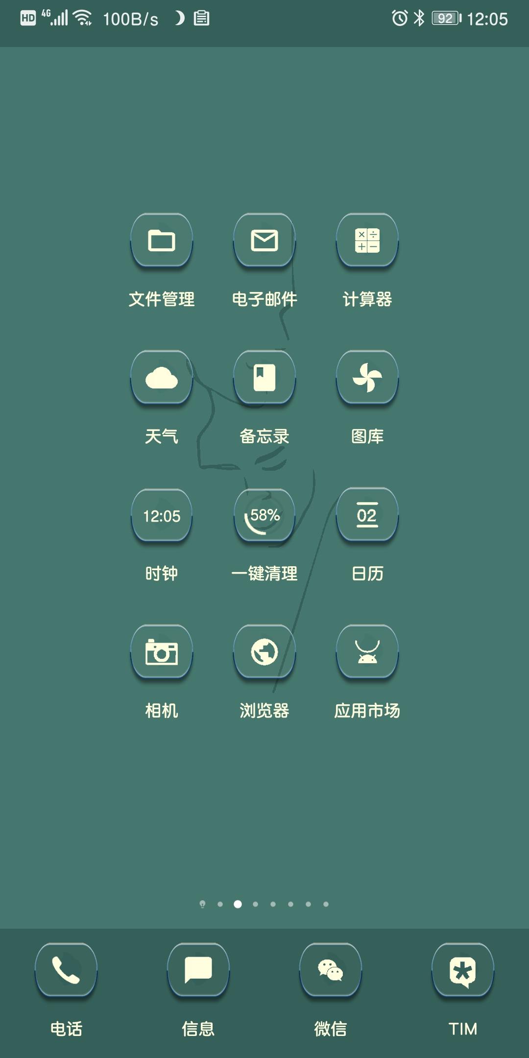 Screenshot_20200102_120558_com.huawei.android.launcher.jpg