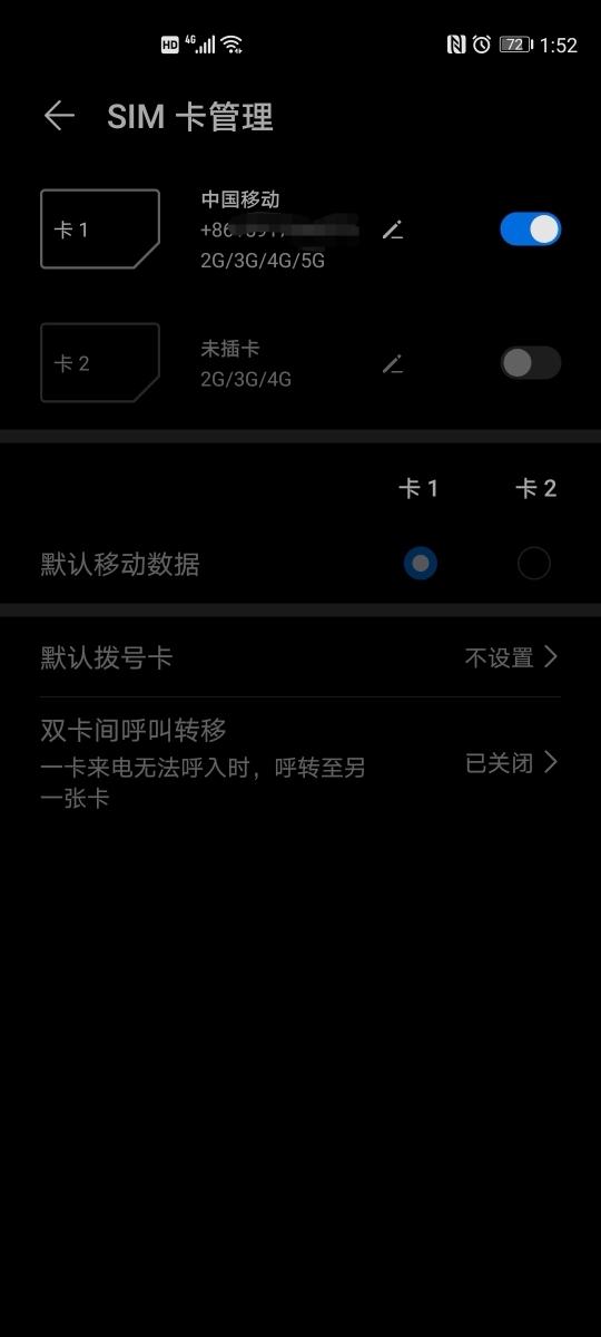 Screenshot_20200103_135314.jpg