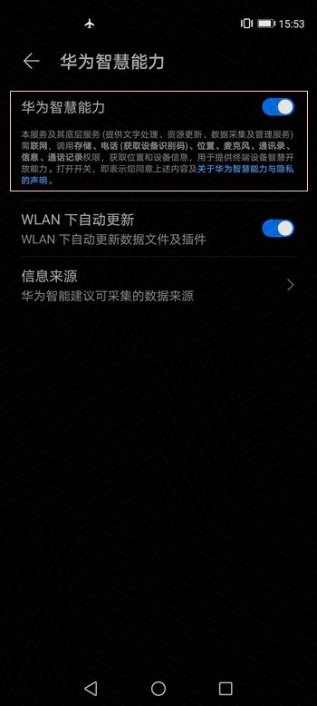 Screenshot_20200103_155311_com.huawei.pengine.jpg