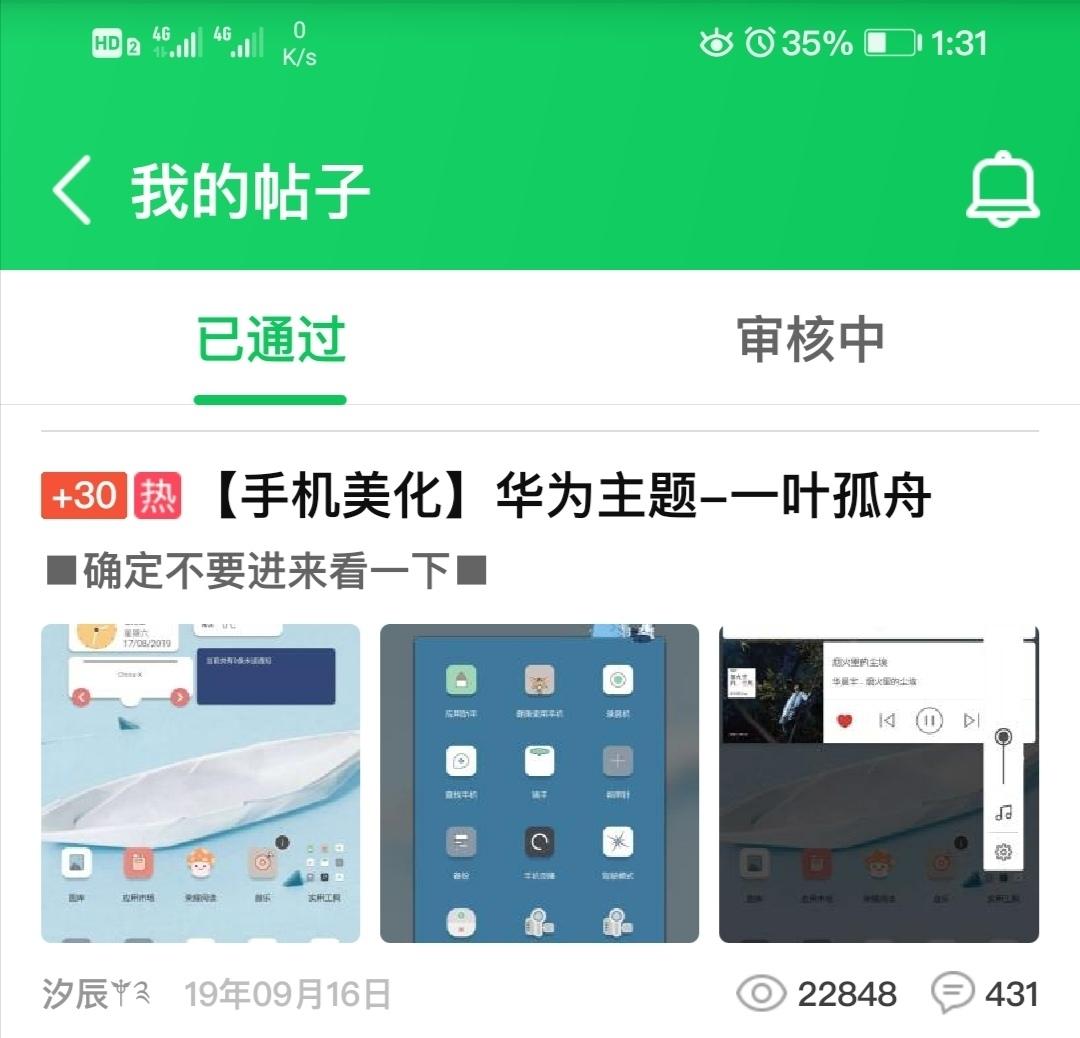Screenshot_20200104_013217.jpg