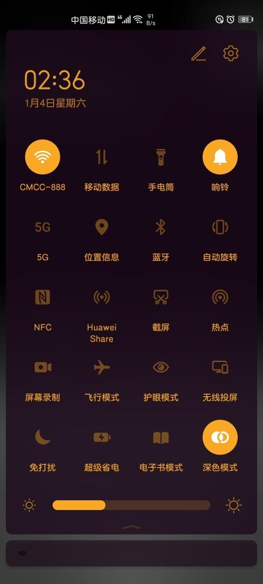 Screenshot_20200104_023653_com.huawei.fans.jpg