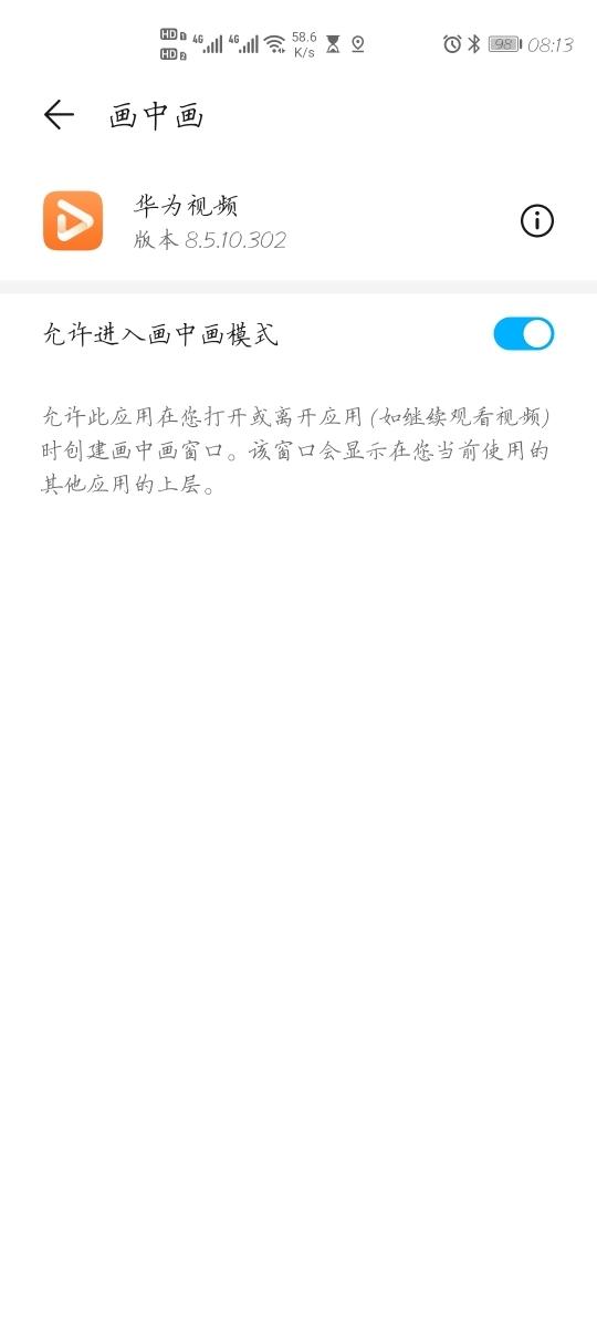 Screenshot_20200104_081312_com.android.settings.jpg