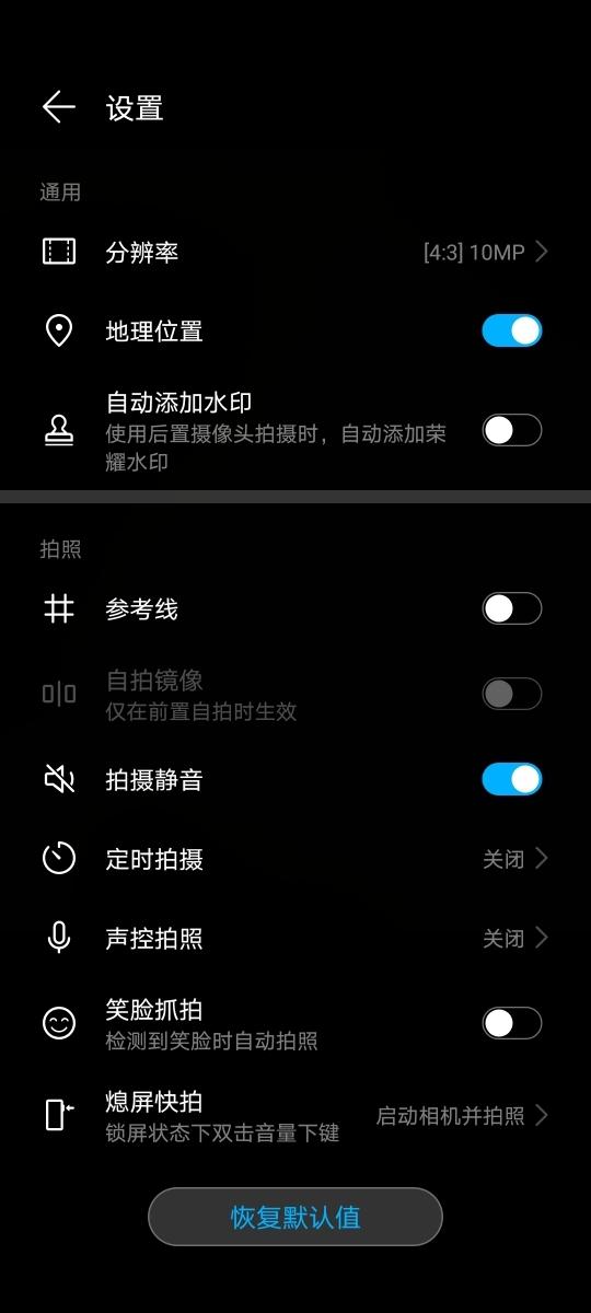 Screenshot_20200104_151640_com.huawei.camera.jpg