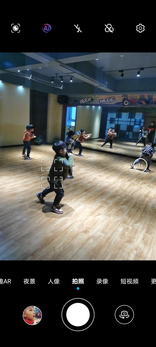 Screenshot_20200104_165014_com.huawei.camera.jpg