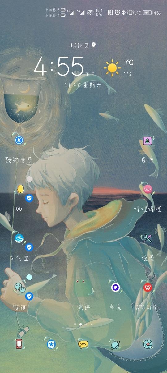 Screenshot_20200104_165528_com.huawei.android.launcher.jpg