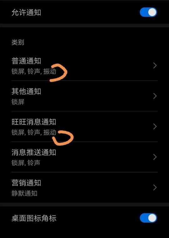 Screenshot_20200105_082344.jpg