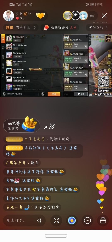 Screenshot_20200104_114524_com.smile.gifmaker.jpg