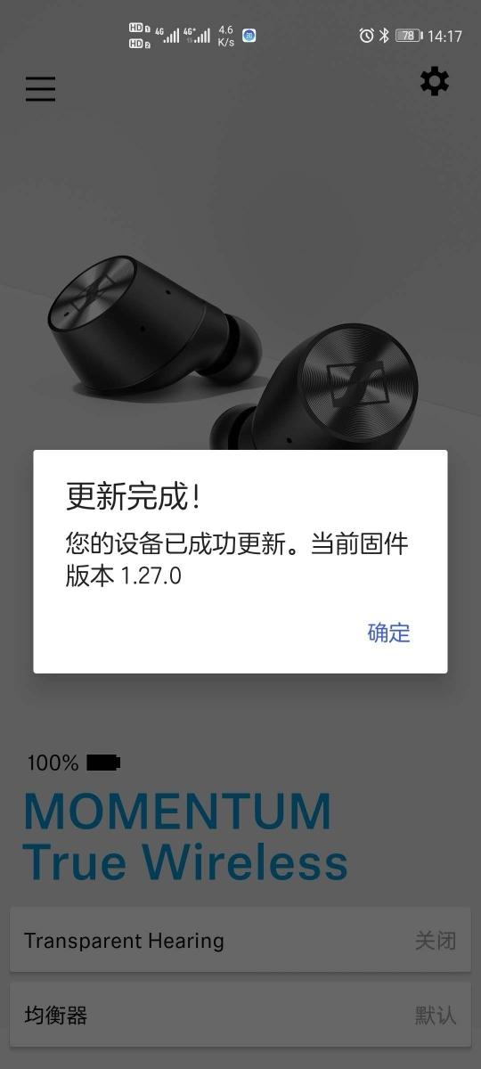 mmexport1578302789274.jpg