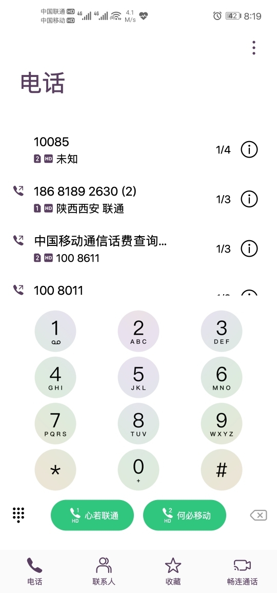 Screenshot_20200106_201921_com.android.contacts.jpg
