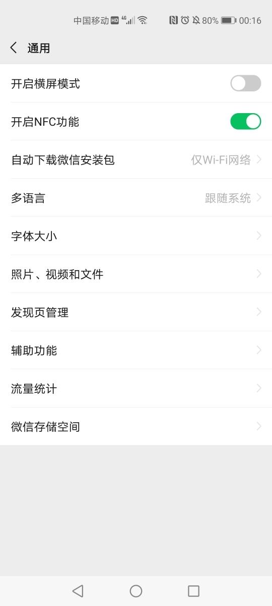 Screenshot_20200107_001640_com.tencent.mm.jpg