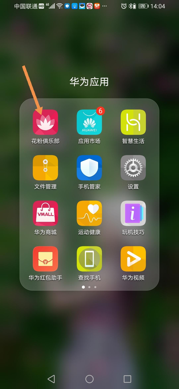 Screenshot_20200108_140419.jpg