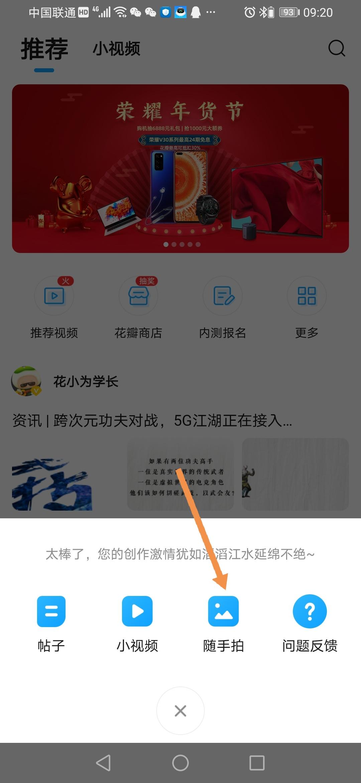 Screenshot_20200108_092030.jpg