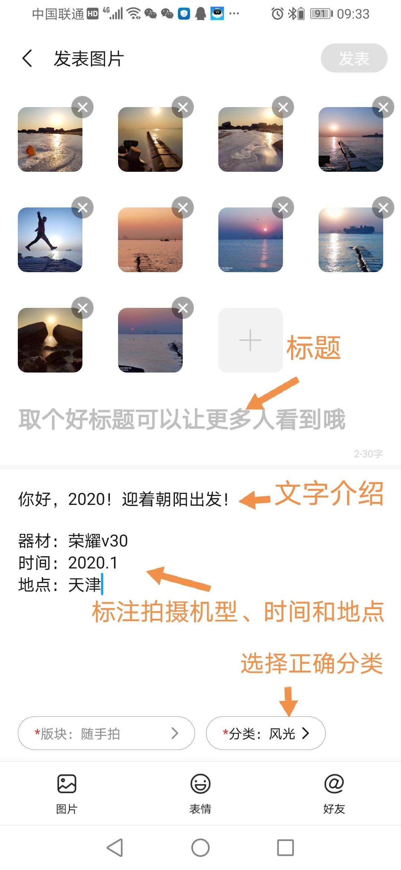 Screenshot_20200108_094424.jpg