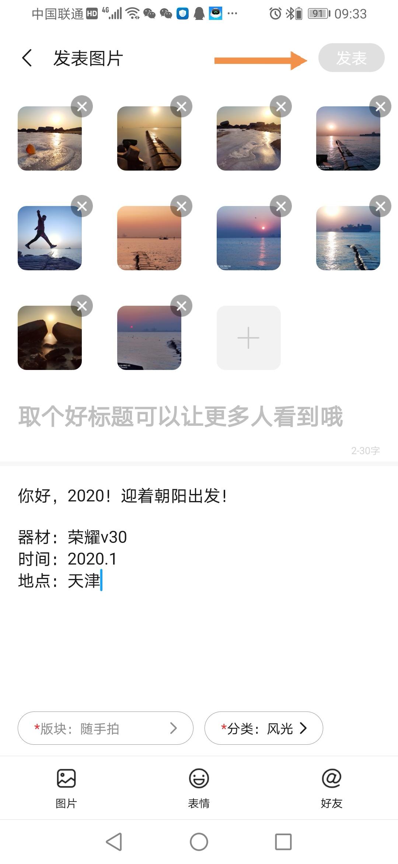 Screenshot_20200108_094458.jpg