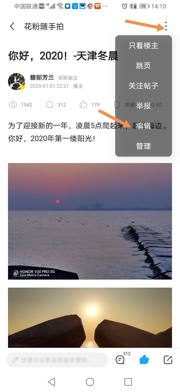 Screenshot_20200108_141156.jpg