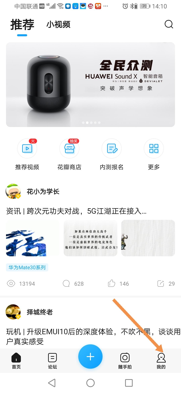 Screenshot_20200108_141056.jpg