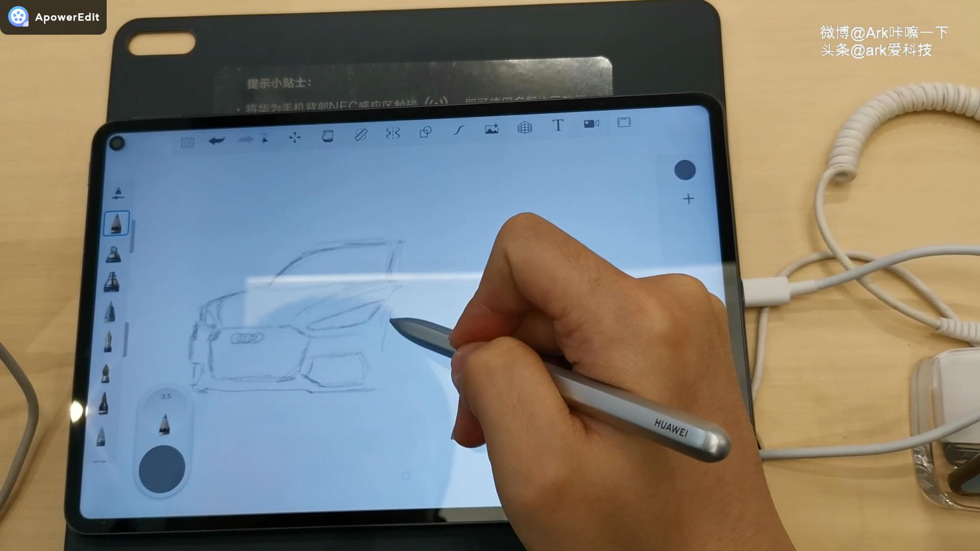 用华为MatePad Pro现场体验简笔画,还挺带劲!,华为 MatePad系列-花粉俱乐部