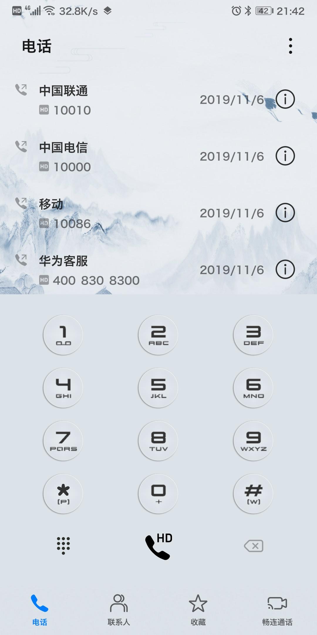Screenshot_20200107_214258_com.android.contacts.jpg