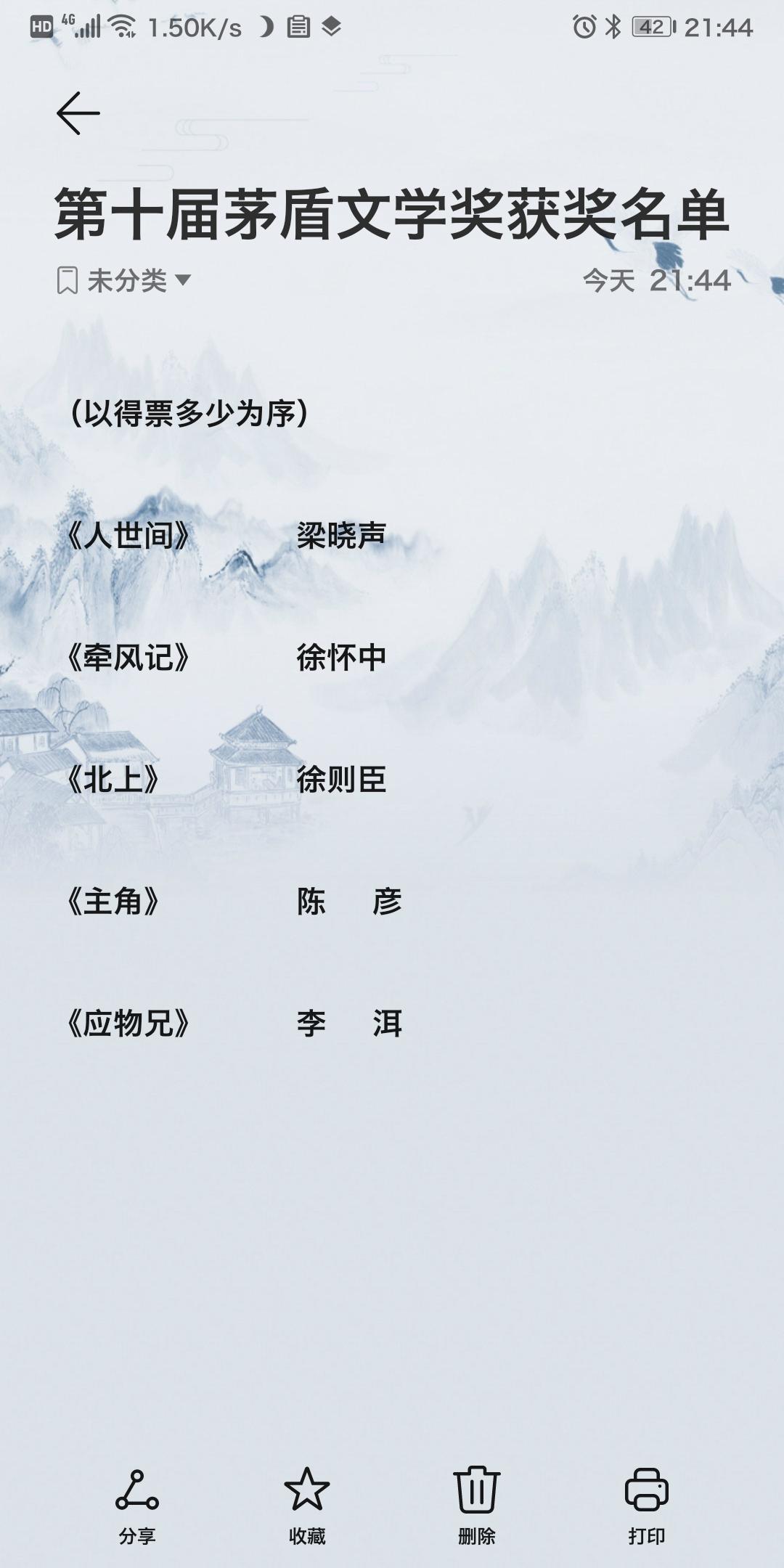 Screenshot_20200107_214415_com.example.android.notepad.jpg
