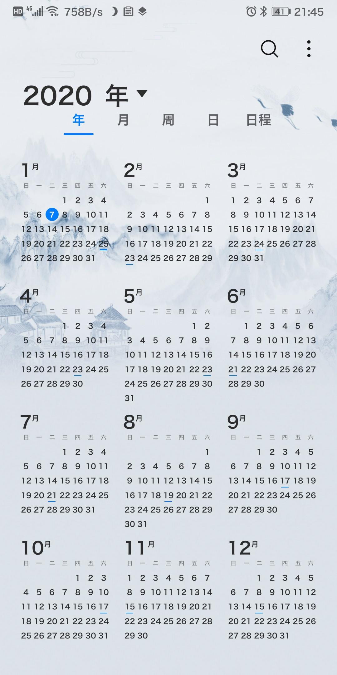 Screenshot_20200107_214522_com.android.calendar.jpg