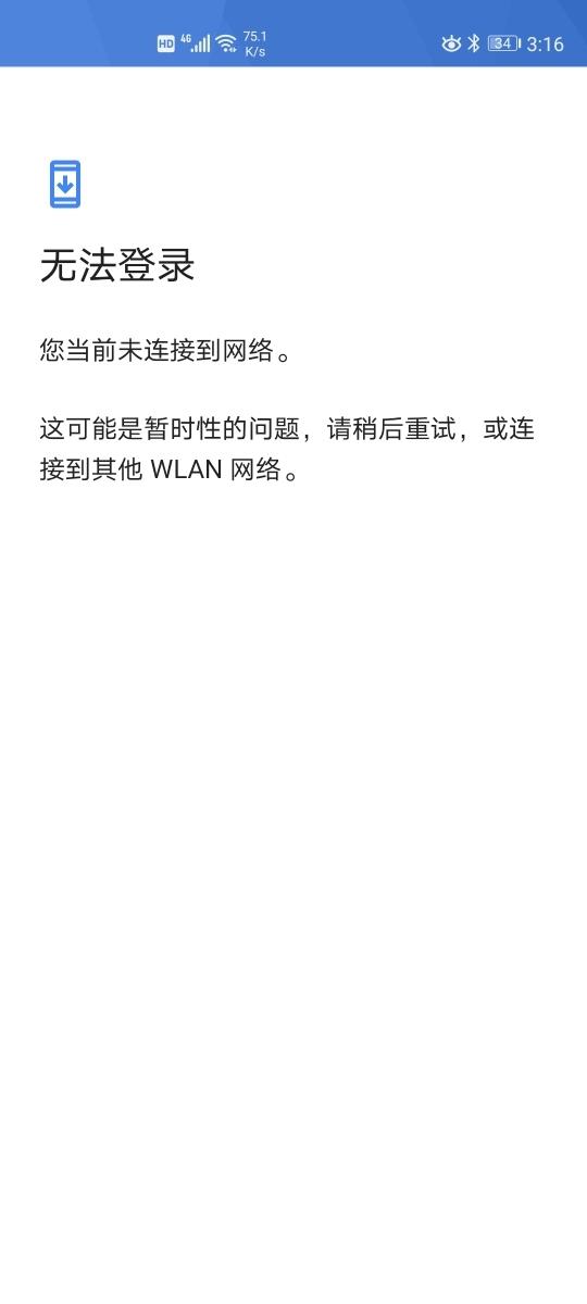 Screenshot_20200109_031615_com.google.android.gms.jpg