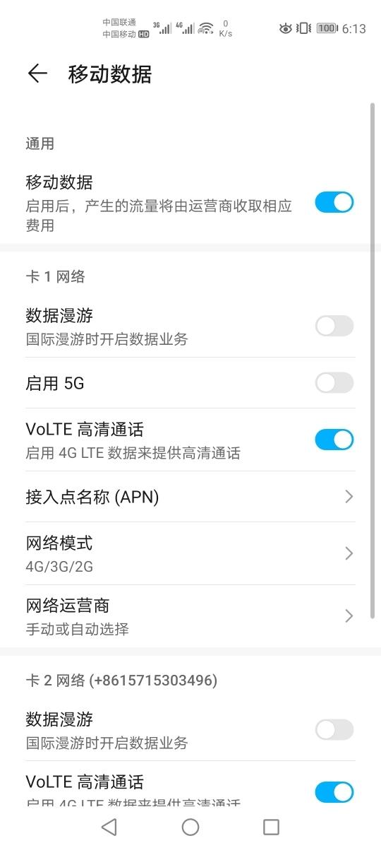 Screenshot_20200108_181304_com.android.phone.jpg