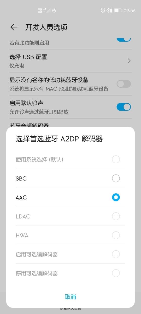 Screenshot_20200109_095639_com.android.settings.jpg