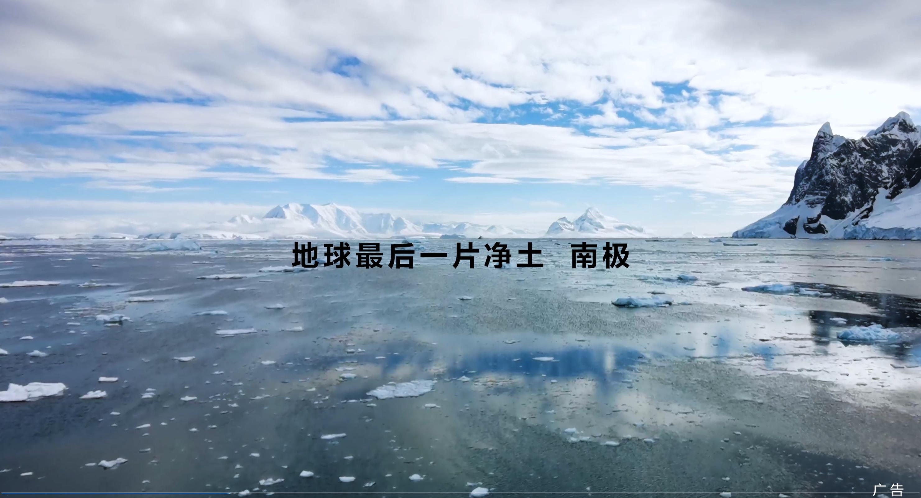 跟着学长一起手持#华为Mate30#Pro来探秘冰雪世界吧,华为Mate30系列-花粉俱乐部