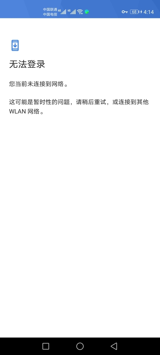 Screenshot_20200109_161419_com.google.android.gms.jpg