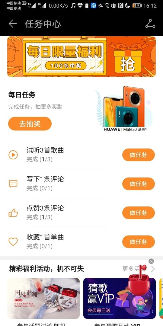 Screenshot_20200110_161214_com.android.mediacenter.jpg