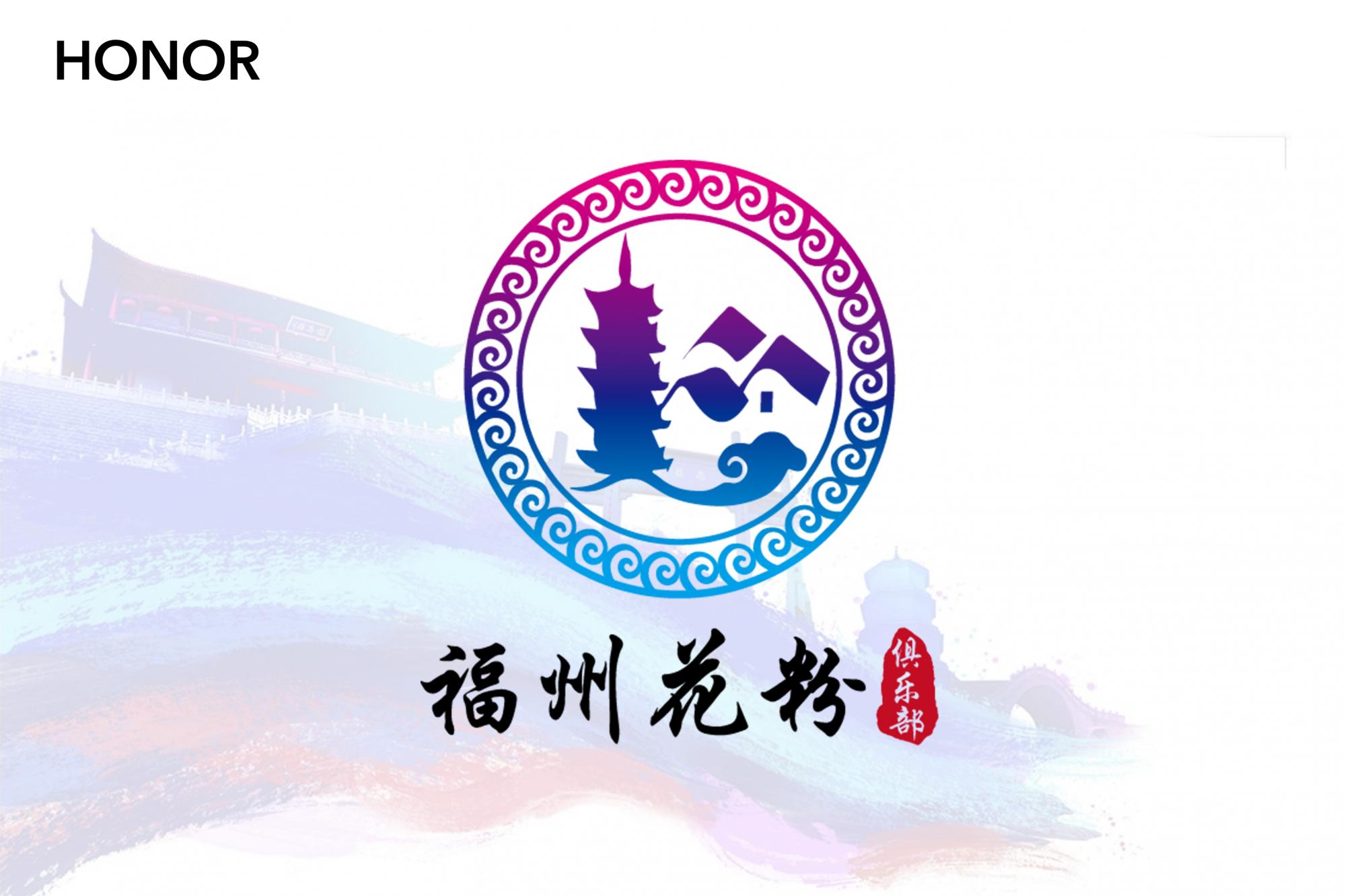 福州同城旗.png