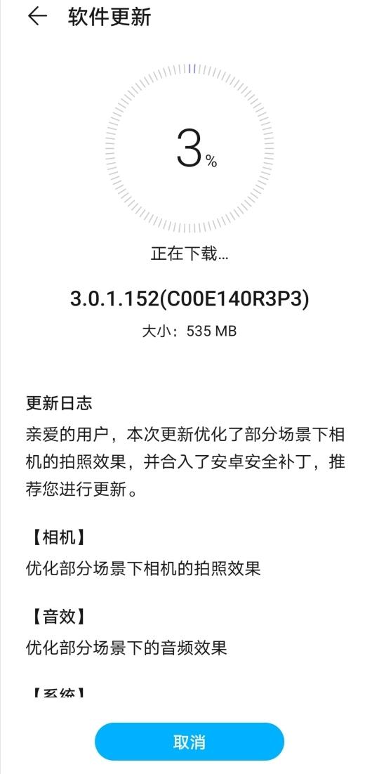 Screenshot_20200110_210734.jpg