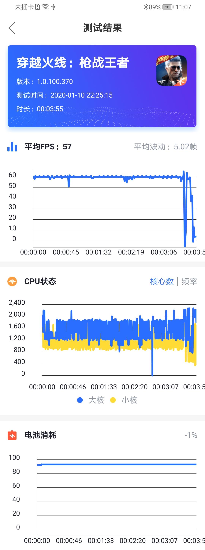 Screenshot_20200110_230720_com.af.benchaf.jpg