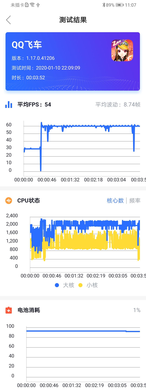 Screenshot_20200110_230732_com.af.benchaf.jpg