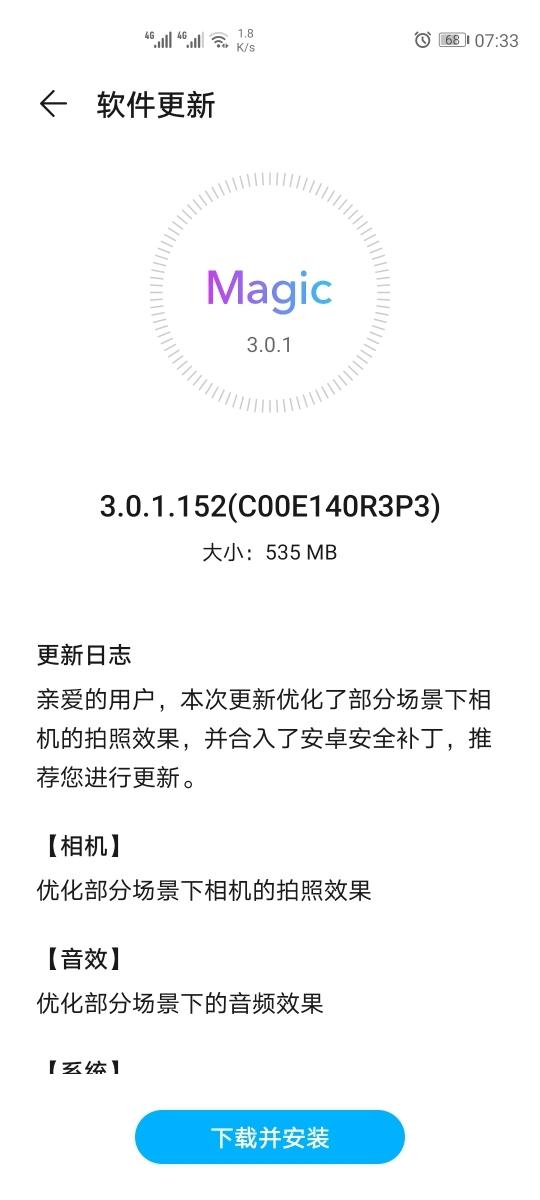 Screenshot_20200111_073351_com.huawei.android.hwouc.jpg
