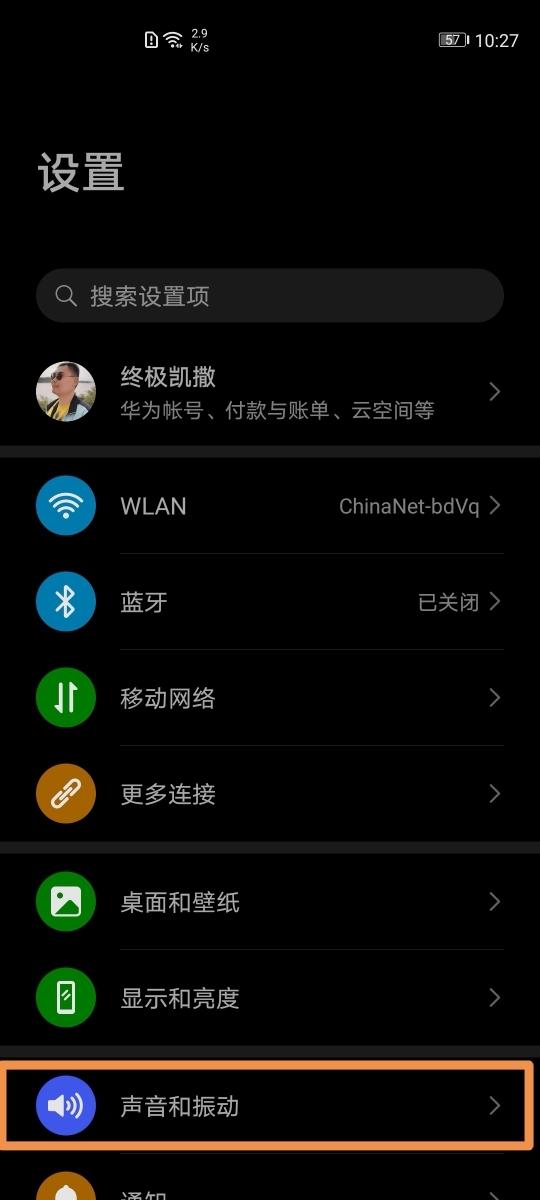 Screenshot_20200111_103021.jpg