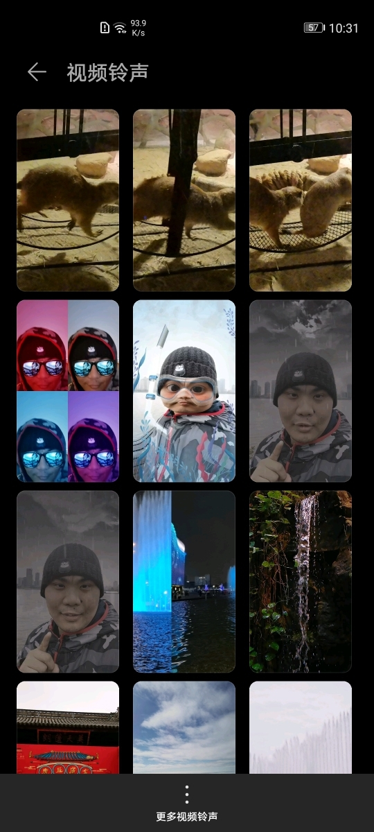 Screenshot_20200111_103139_com.huawei.android.thememanager.jpg