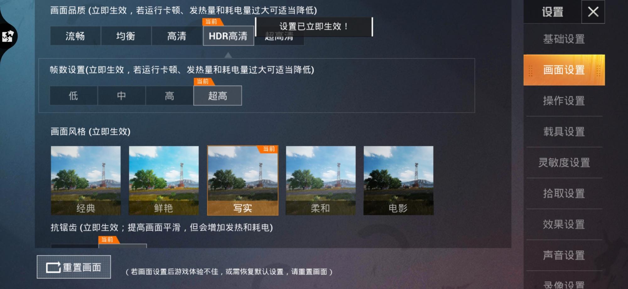 Screenshot_20200111_114138_com.tencent.tmgp.pubgm.jpg