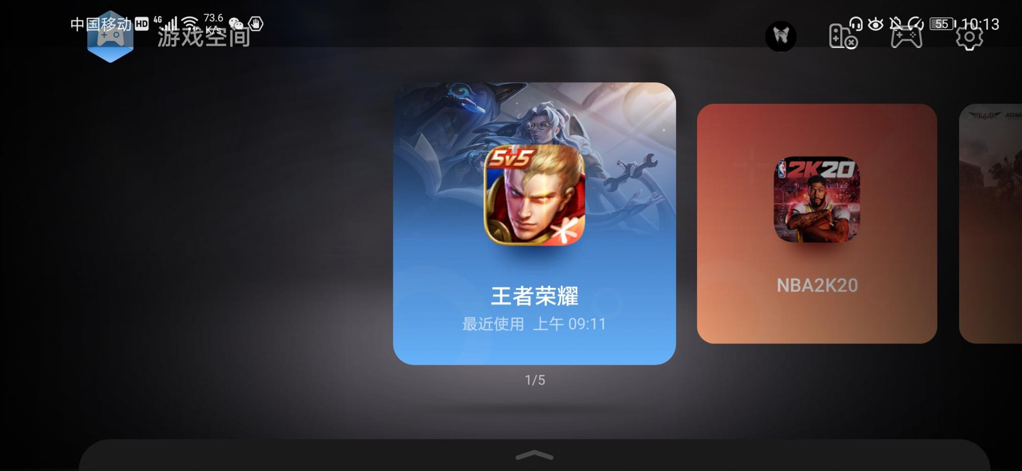 Screenshot_20200109_101346_com.huawei.gameassista.jpg
