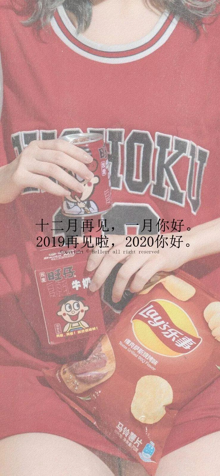 微信图片_20200111214944.jpg