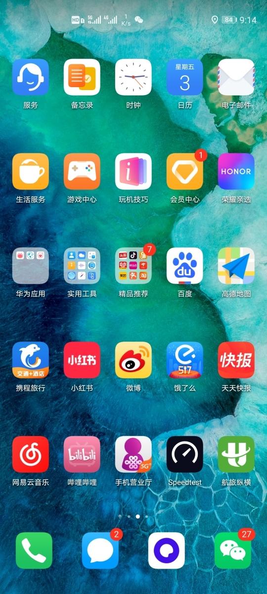 Screenshot_20200103_211424_com.huawei.android.launcher.jpg