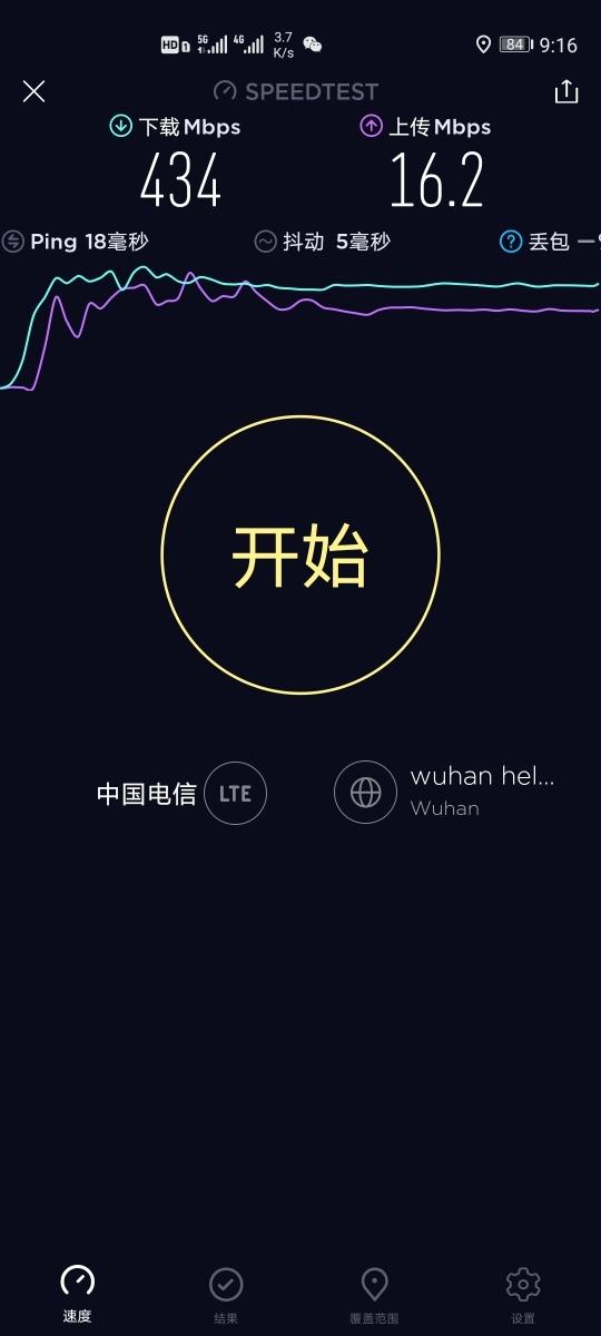 Screenshot_20200103_211628_org.zwanoo.android.speedtest.jpg