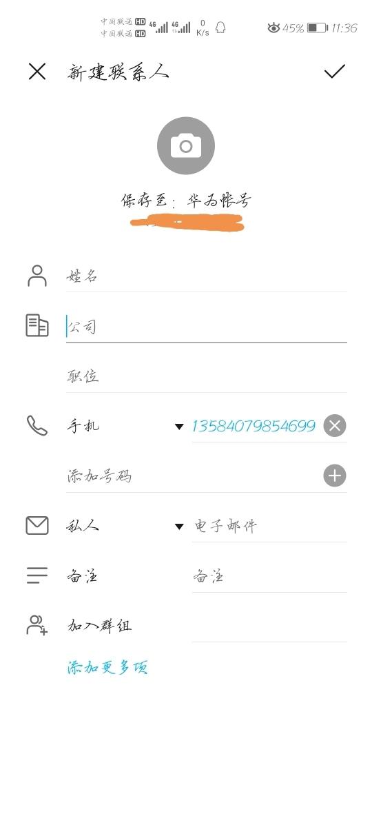 Screenshot_20200112_113850.jpg