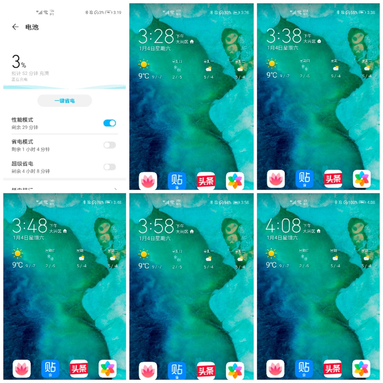 Collage_20200112_131409.jpg