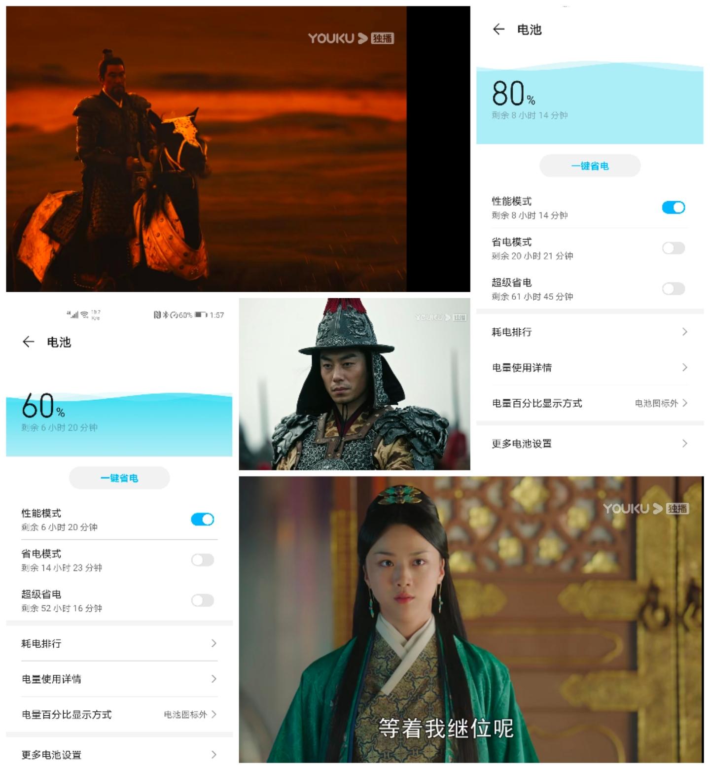 Collage_20200112_134110.jpg