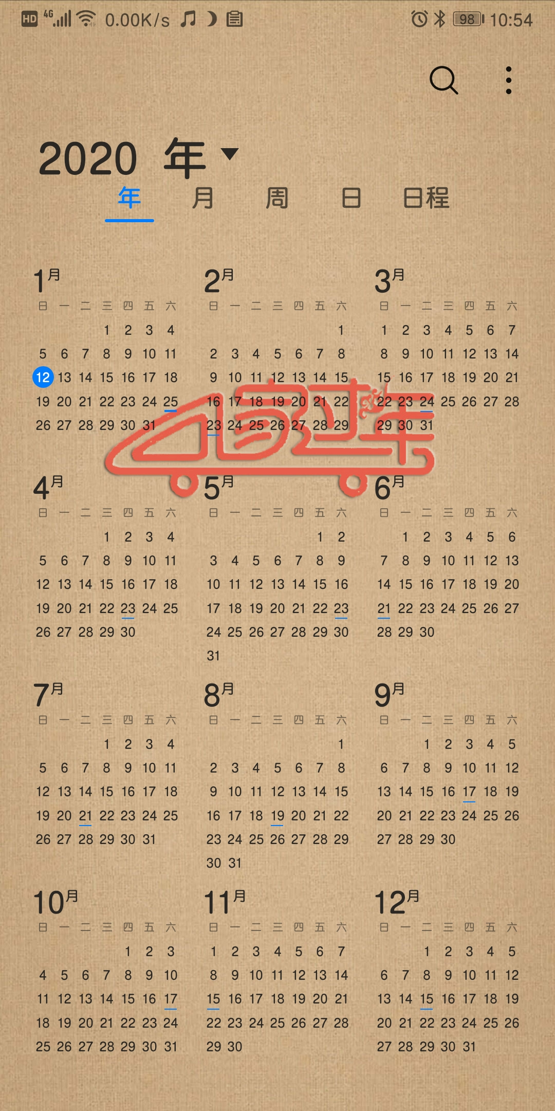 Screenshot_20200112_105440_com.android.calendar.jpg