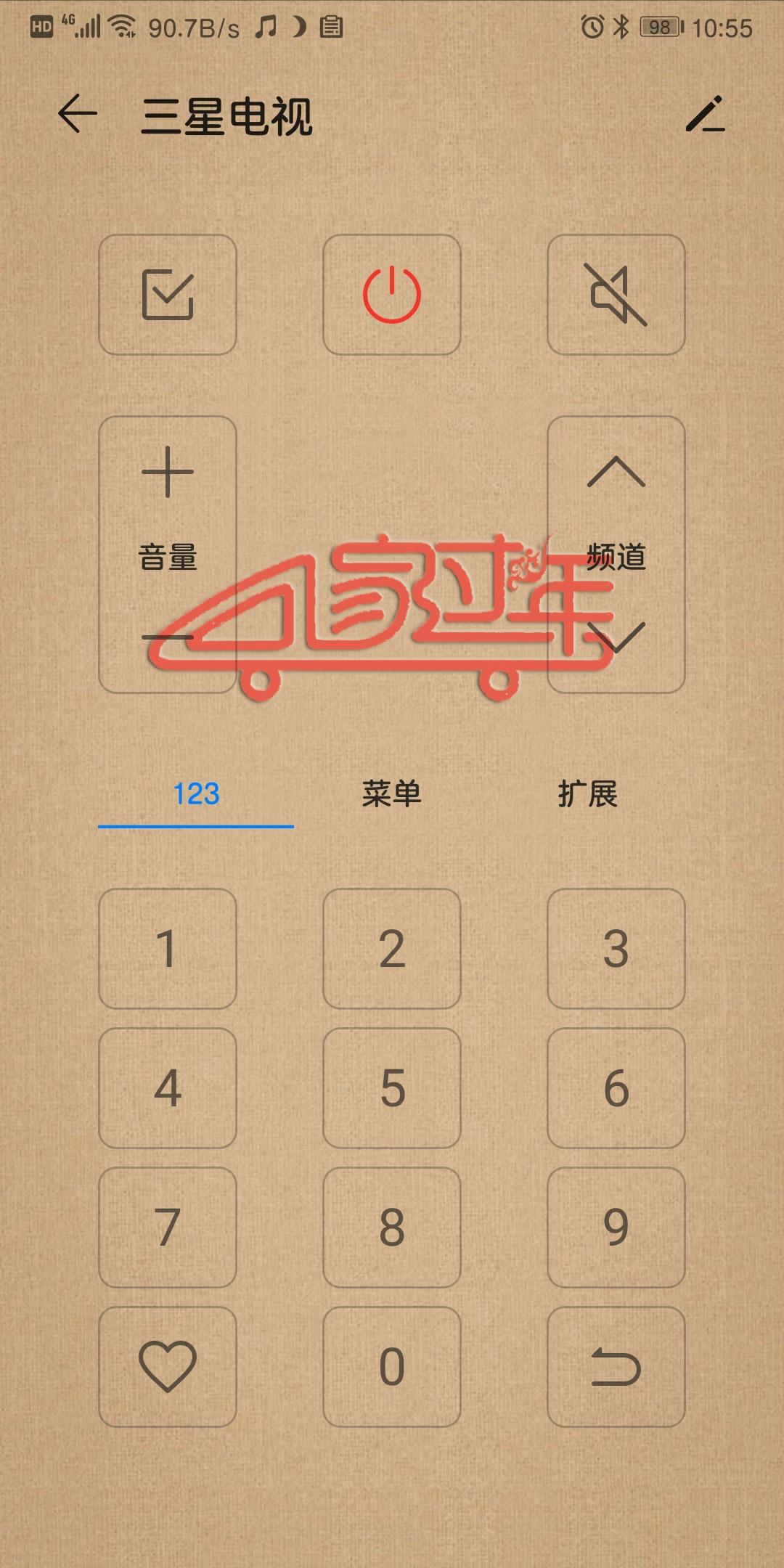 Screenshot_20200112_105519_com.huawei.android.remotecontroller.jpg